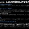 AOS 5.11に関して~Prism / AHV機能編~