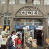 尾道「千光寺」を目指しながら寄り道コレクション#3