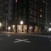 【行き方編】ランプライトブックスホテルに泊まってきました♪【名古屋】