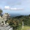 牛岳Ride &Hike