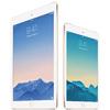 新型iPad Air 2/iPad mini 3の予約開始日時、ドコモ・ソフトバンク発表