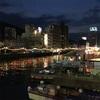新町温泉(徳島県徳島市)