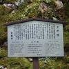 平成29年  旅行記  奈良 京都 ⑥