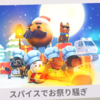 【OVERCOOKED!ALL YOU CAN EAT】スパイスでお祭り騒ぎ 1-6