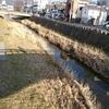 松本市と長野県の思い出・7…