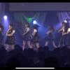 藤木愛|アキシブProject 124本目LIVE(2020/1/25)
