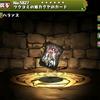 【パズドラ】ツクヨミの姫カグヤのカードの入手方法やスキル上げ、使い道情報!