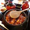 ふっわふわのうまきも美味。あつた蓬莱軒の三度おいしいひつまぶし@名古屋市