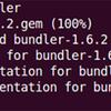 Ubuntu Server 14.04 LTS amd64 - building trema-edge 0.1.0