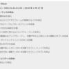 GoPro HERO6のファームウェアアップデート(ver2.01)