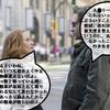 メタルマックス(FC)その5 海外ドラマっぽく実況