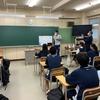 横浜市立鴨居中学校 分散登校  授業レポート No.2(2021年9月3日)