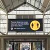 Britomart Station 誰もいないブリトマートステーション(画像あり)レベル3ロックダウン