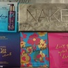 tarte - Friends & Family Sale 30% off, Urban Decay - Naked Smokey Palette for $33