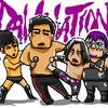 DDT総選挙中間発表!DAMNATION一位独走!個人一位は男色ディーノ!