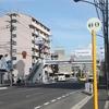 南観音小学校前(広島市西区)