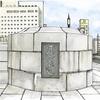 日本一長い川・信濃川に架かる街のシンボル「萬代橋」の親柱