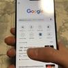Google pixel 3XLに替えて1ヶ月使用した感想