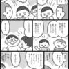 続・日本語の文脈に厳しい息子