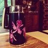 昔の花柄ポット(魔法瓶)ってレトロで可愛いよね。復刻しないかなあ・・・