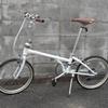 【移動手段比較】ママチャリ、クロスバイク、折りたたみ自転車、キックスケーター。4 つの移動手段をレビューします