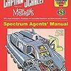 「キャプテン・スカーレット スペクトラムエージェントマニュアル」が英国で発売