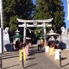 トマトづくし!小村神社の日高メシふぇすてぃばるに行ってきたよ!