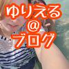 家族・子供連れにおすすめ竹野浜海水浴場に行ってきました!