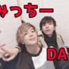 みっちーDAY!