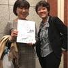 古内奈津子先生と1月にライブ配信セミナー決定