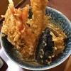 天丼の岩松 横須賀中央の裏道にある有名店 天丼の岩松がコスパ最高の天丼だった!!
