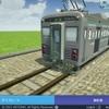 スイッチ版『A列車で行こう』に期待すること Part.4