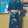 民謡会の成立と展開ー名古屋市・中村民謡会の事例ー