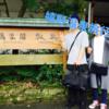 佐賀県嬉野市で人気の旅館・ホテル『萬象閣 敷島』に行ってきた。家族風呂もいい感じでオススメ。