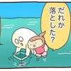 海にあった謎のスパゲッティ【4コマ漫画2本】