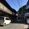 静岡の歴史的町並み その3