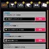 「東京喰種 :re invoke」タブを跨いだ一括受け取りは手数が省略できて便利です
