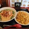 台湾料理店で台湾縛りで注文してみた日 @誉田 王府