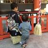 七五三の袴レンタルについて。レンタルのみの為格安。5,800円でフルセット!