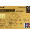 【SFC修行】割引!?スーパーフライヤーズカードの年会費維持についての考察