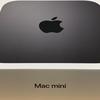 Mac mini 2018を購入。届いた。速い!
