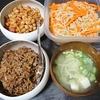 しぐれ煮、ハンバーグ、切り干し炒め、大豆ウインナー炒め、味噌汁