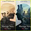 『マリッジ・ストーリー』愛があっても二人で居られない。脚本、演技ともに圧巻。ラストに涙。