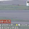 羽田空港のB滑走路に縦が20cm・横が30cm・深さが10cmほどの穴が開いているのを発見!滑走路を閉鎖して補修作業を急ぐ!気温の高さが影響している可能性も!?