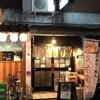 【ラーメン】金久右衛門 梅田店(東梅田)