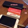 モバイルバッテリーAnker PowerCore 20100を買いました♪ インドネシア旅行はこれで安心。