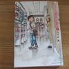 いつ読んでもにやにやしちゃう漫画『からかい上手の高木さん』5巻