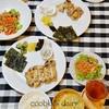 ライムチキン、レモンチキン(レシピ付)/Lime Chicken