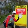 【道マラへの道:頓】洞爺湖マラソン、DNF!