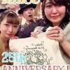 """今日は京都店MILOU""""25th ANNIVERSARY"""""""